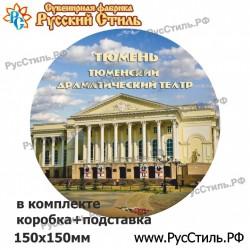 """Магнит """"Нижний Новгород Рубль малый_01"""""""