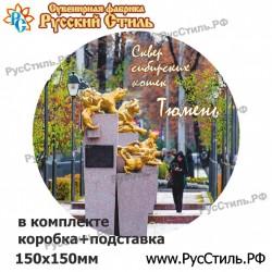 "Магнит ""Нижний Новгород Фотокристалл_01"""