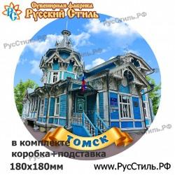 """Тарелка керамическая 150 """"Нижний Новгород_02"""""""
