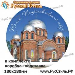 """Тарелка керамическая 150 стар.""""Нижний Новгород_04"""""""