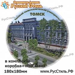 """Тарелка керамическая 150 стар.""""Нижний Новгород_05"""""""