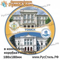 """Тарелка керамическая 150 стар.""""Нижний Новгород_9"""""""