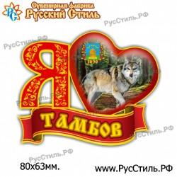 """Магнит """"Оренбург 2-х ур._10"""""""