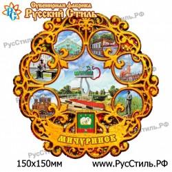 """Магнит """"Оренбург 2-х ур._12"""""""