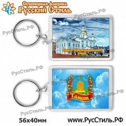 """Магнит """"Оренбург 2-х ур._16"""""""