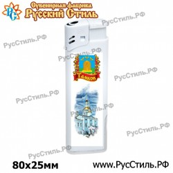 """Магнит """"Оренбург 2-х ур._17"""""""