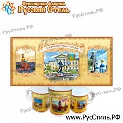 """Магнит """"Чернянка 2-х ур._01"""""""