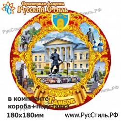 """Магнит """"Невель 2-х ур._03"""""""
