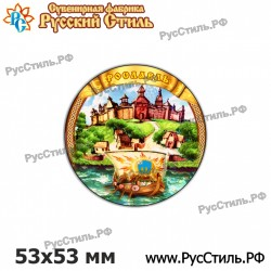 """Магнит """"Невель АвтоНомер картинка_01"""""""