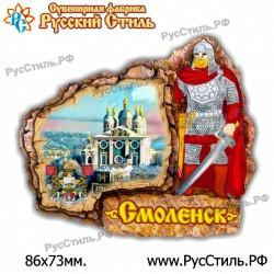 """Магнит """"Невель АвтоНомер картинка_02"""""""
