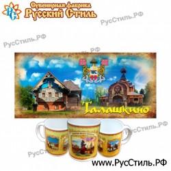 "Магнит ""Рославль 2-х ур._05"""