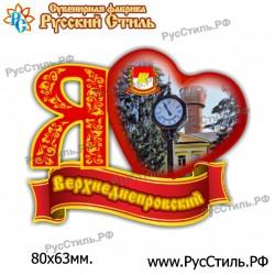 """Магнит """"Рославль Полистоун объем._07"""""""